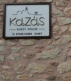 ξενωνες δημητσανα - Guest House Kazas