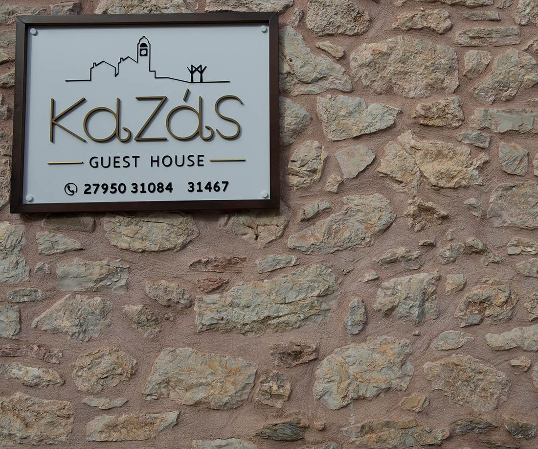 πολυτελη διαμονη δημητσανα - GuestHouse Kazas